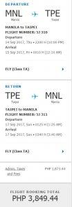 セブパシフィックホームページから入手したマニラ-台北往復間フライトスケジュール及び運賃