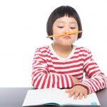 大学受験勉強を経験した方は英会話コンプレックスを持つ必要はない