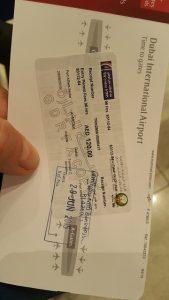 ドバイ行きの航空券