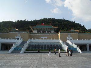 台北故宮博物館正面