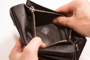 1円しか入っていない財布の中身