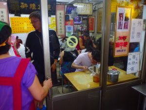 台湾牛肉ラーメンの店