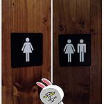 男女共用のトイレ
