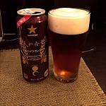 サッポロのブラウン色を強調したビール百人のきせき