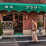 ブラザーという名前の喫茶店