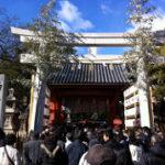 毎年かけっこで1番になった人がその年の福男に選ばれるイベントを開催する西宮神社