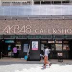 秋葉原のAKBカフェ