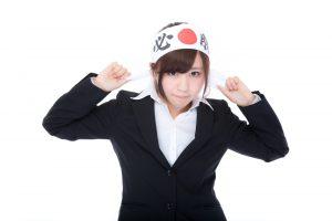 必勝のハチマキをする日本人女性