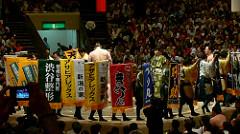大相撲の懸賞旗