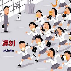 遅刻しないよう校門に駆け込む女子高校生たち