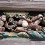 日光東照宮にある三猿
