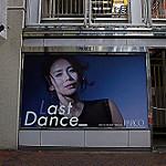 Last Danceと書かれた渋谷パルコの閉店セールキャッチコピー