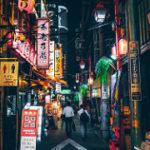 新宿西口の思い出横丁