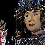 紅白歌合戦の小林幸子のど派手装飾