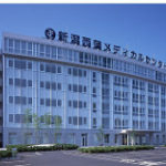 新潟西蒲メディカルセンター