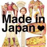 日本製きもの