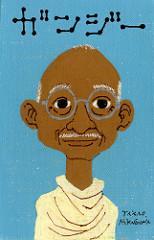 インド独立の指導者ガンジー