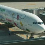 キティちゃんのジェット航空機