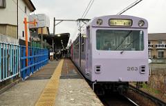 線路の内幅が国際基準より狭いナローゲージと呼ばれる電車