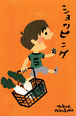 買い物する子供のイラスト