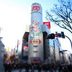 若者の待ち合わせ場所定番渋谷109