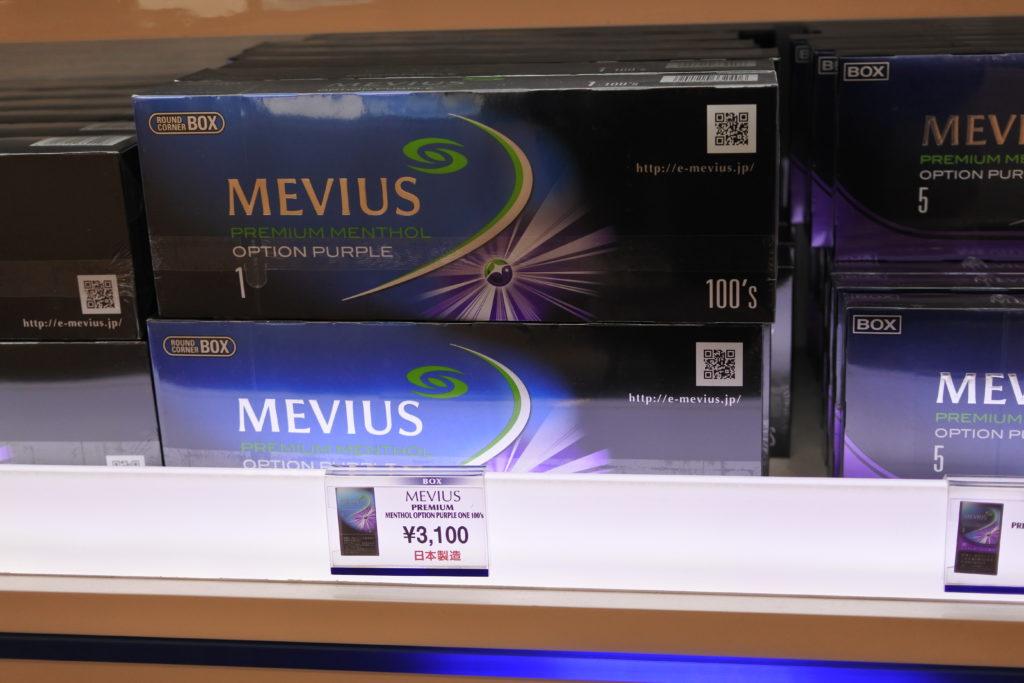 成田空港で1カートン3,100円で販売されているメビウス
