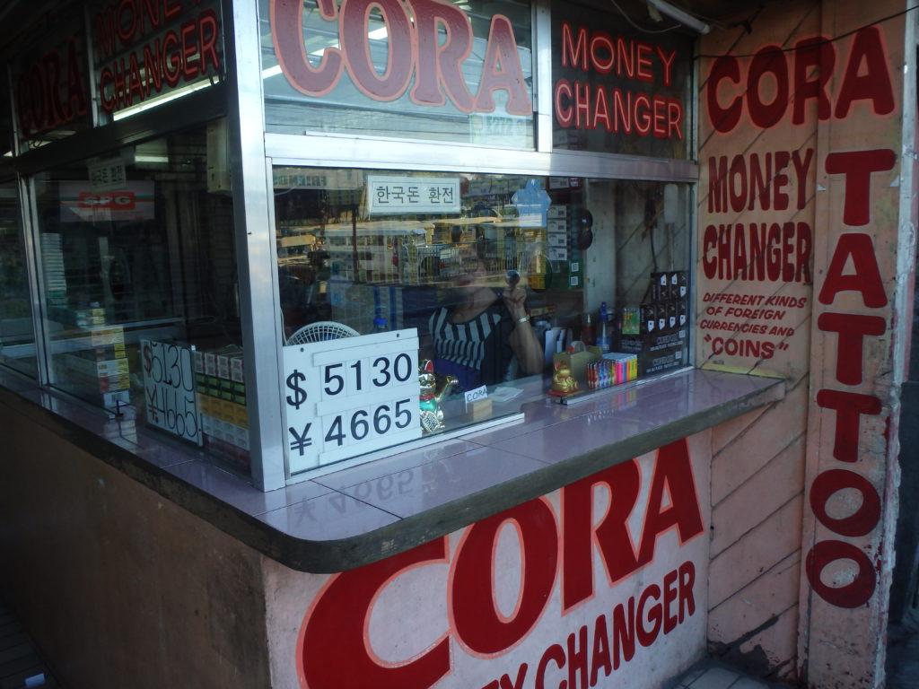 メビウスを販売するフィリピン両替所