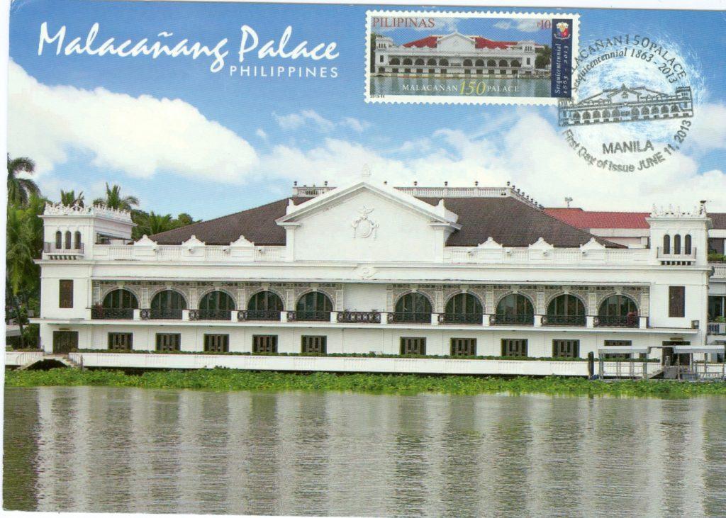マラカニアン宮殿