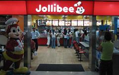 フィリピンのジョリビー店舗
