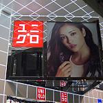 渋谷にあるユニクロの看板
