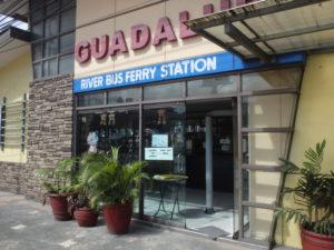 グァダルーペフェリー駅の正面