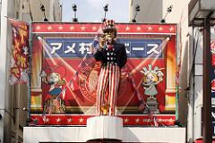 大阪難波にあるアメリカ村のアンクルサムの人形