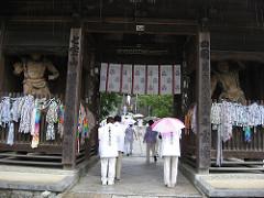 四国の八十八箇所お寺巡礼