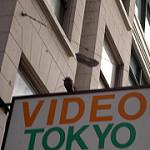 Video Tokyoと書かれた看板