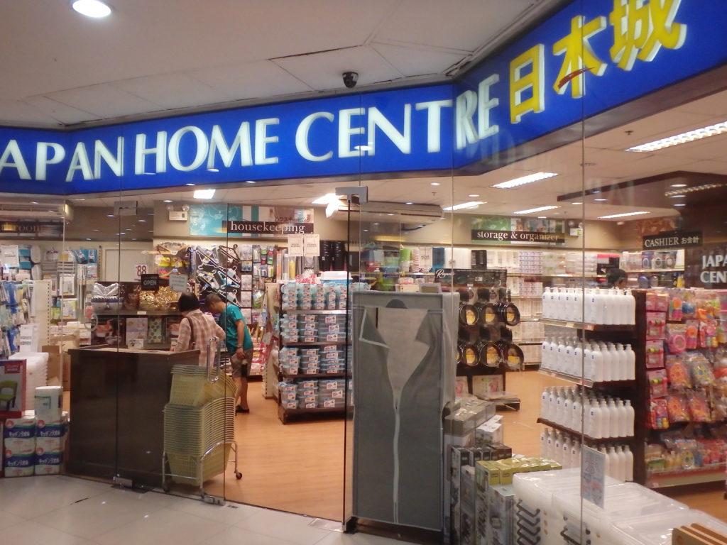 フィリピンのダイソーである日本城の正面。フィリピンアンヘルスのゼンラモールというショッピングモールの1階に位置します。