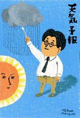 天気予報士森田さんのイラスト