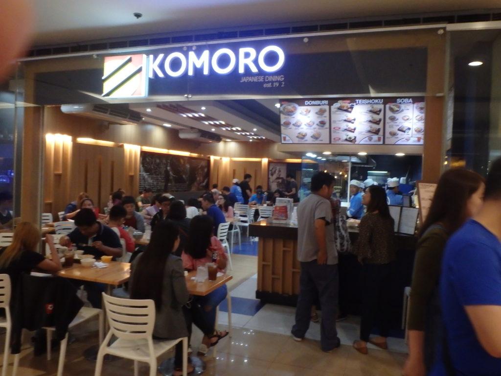 お蕎麦屋さんKomoro