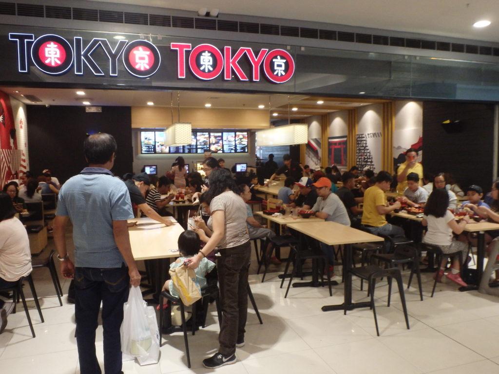 Tokyo Tokyoレストラン