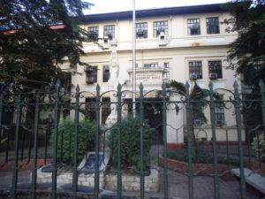フィリピン大学医学部