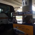 タクシーを使わないマニラ空港-クラーク・アンヘルス間直行バスの紹介