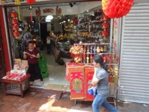 中国祭事関係の装飾品を取り扱うお店