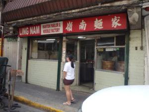 領南麺家の正面