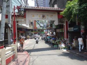 中華式大門