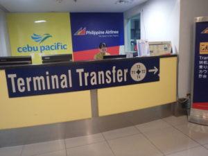 ターミナル3の 無料シャトルバス受付