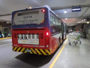 ターミナル1のターミナル間無料シャトルバス