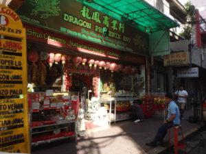 中国の雑貨屋
