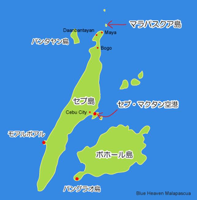 セブ島とマラパスクア島のマップ