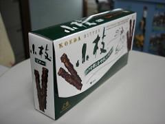 日本のチョコレート小枝