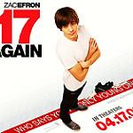 17 Againというアメリカ映画の宣伝ポスター