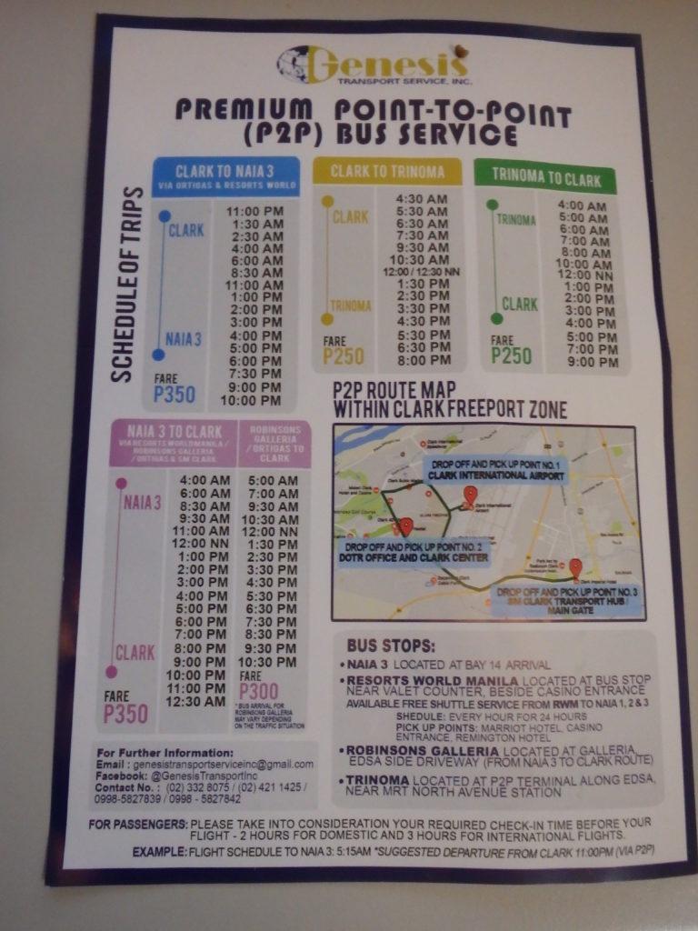 マニラ空港ターミナル3-クラーク国際空港間時刻表パンフレット